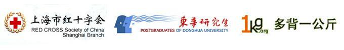 上海NGO与NPO组织
