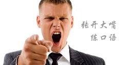 上海大嘴外教